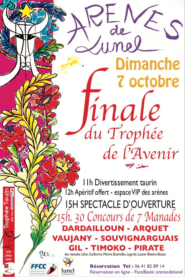 LUNEL - Finale Trophée Avenir