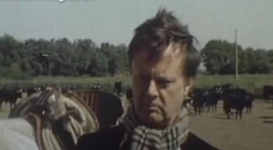 course camzrguaise 1982