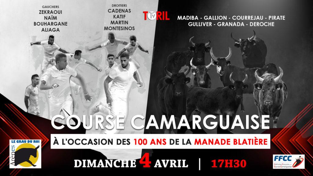 Course camarguaise en DIRECT TV